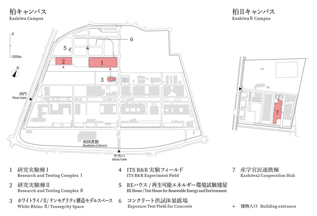 Access - Institute of Industrial Science, the University of Tokyo