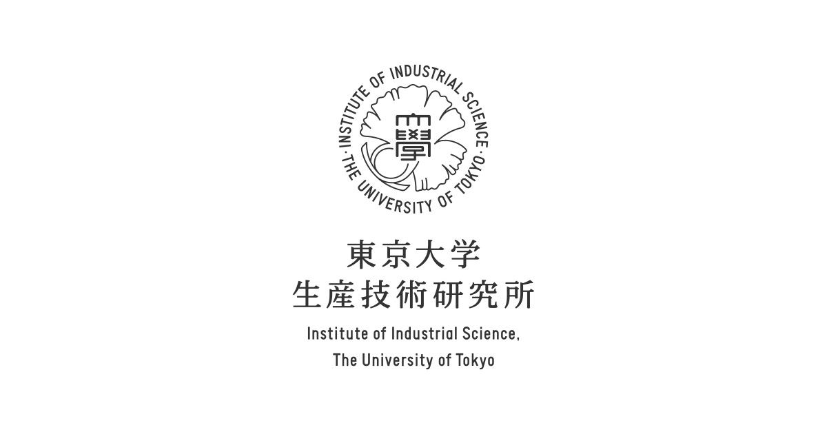 Institute of Industrial Science, the University of Tokyo