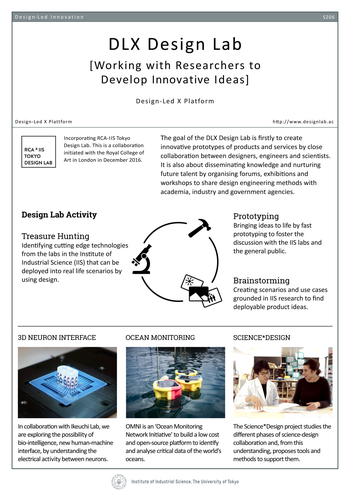 Design-Led X Platform - Institute of Industrial Science, the